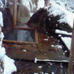 塩原福渡温泉岩の湯
