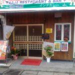 新所沢インド料理RAJA