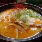 今週の限定『担々麺』 麺処福吉