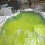 10/30 熊の湯温泉&尻焼温泉  Kumanoyu Onsen & Shiriyaki Onsen