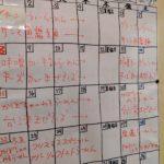麺処福吉 2019年12月の限定メニュー