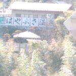 はやぶさ温泉(山梨市) 秩父経由 Hayabusa Onsen (Yamanashi City) Via Chichibu